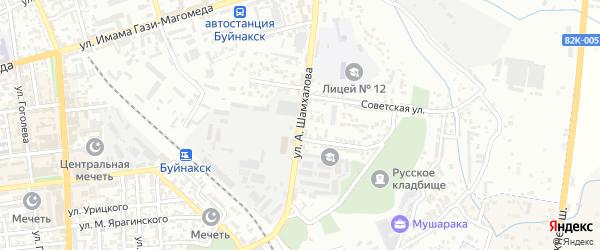 Улица Ш.Шамхалова на карте Буйнакска с номерами домов