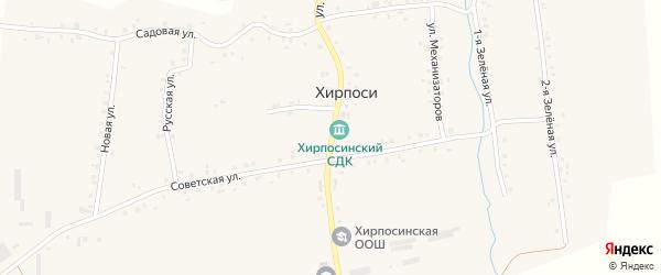 Улица Победы на карте деревни Хирпосей с номерами домов