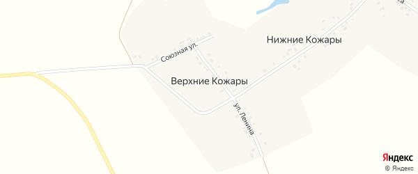 Союзная улица на карте деревни Верхние Кожары с номерами домов