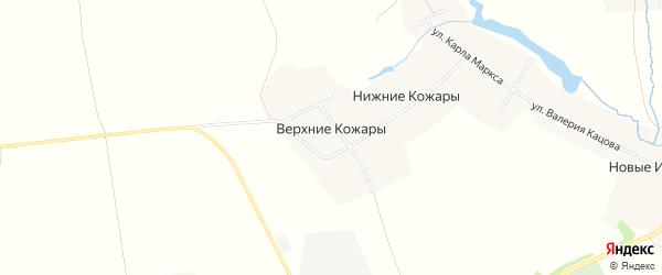 Карта деревни Верхние Кожары в Чувашии с улицами и номерами домов
