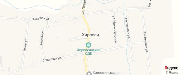 Улица Механизаторов на карте деревни Хирпосей с номерами домов