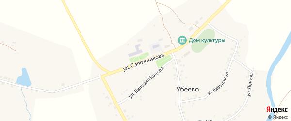 Улица Сапожникова на карте села Убеево с номерами домов