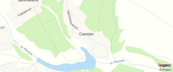 Карта деревни Сархорна в Чувашии с улицами и номерами домов