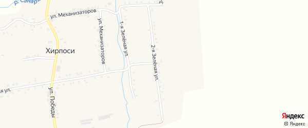 Зеленая 2-я улица на карте деревни Хирпосей с номерами домов