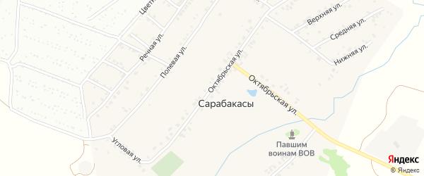 Октябрьская улица на карте деревни Сарабакасы с номерами домов