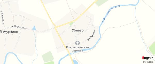 Карта села Убеево в Чувашии с улицами и номерами домов