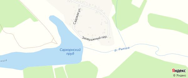 Заовражный переулок на карте деревни Сархорна с номерами домов