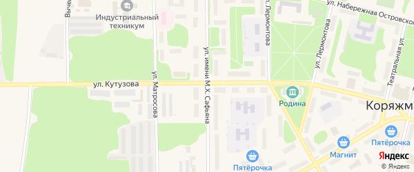 Улица Имени М.Х.Сафьяна на карте Коряжмы с номерами домов