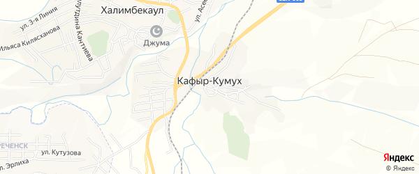 Карта села Кафыра-Кумуха в Дагестане с улицами и номерами домов