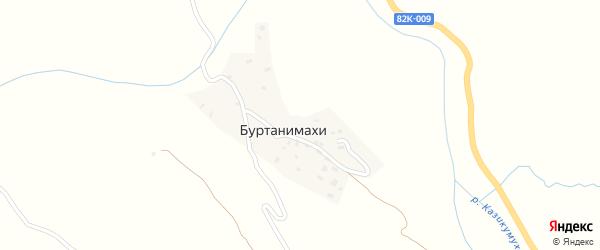 Садовая улица на карте села Буртанимахи с номерами домов