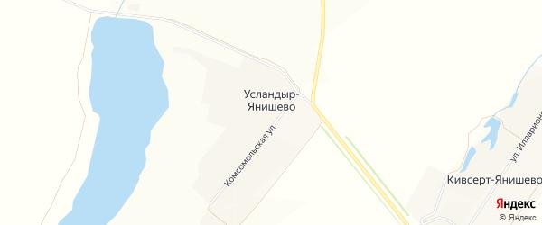 Карта деревни Усландыр-Янишево в Чувашии с улицами и номерами домов