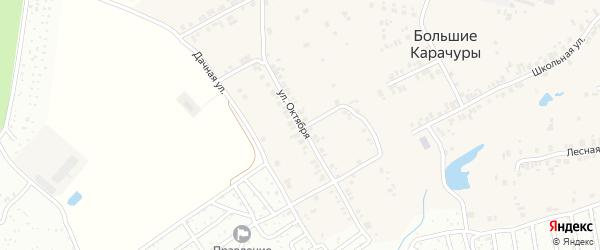 Улица Октября на карте деревни Большие Карачуры с номерами домов