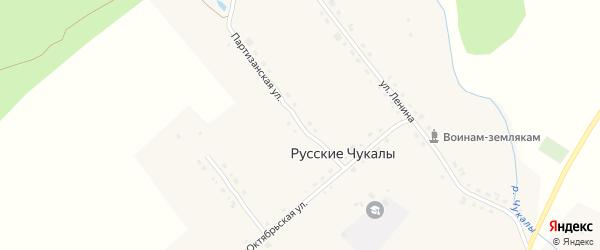 Партизанская улица на карте деревни Русские Чукалы с номерами домов