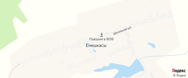 Школьная улица на карте деревни Енешкас с номерами домов