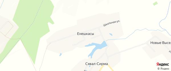 Карта деревни Енешкас в Чувашии с улицами и номерами домов
