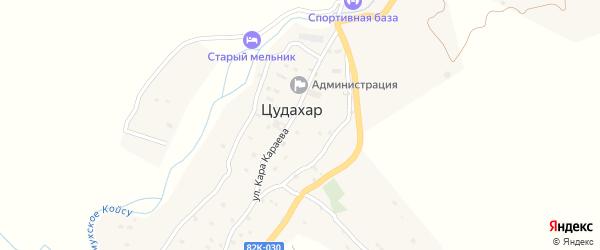 Улица К.Караева на карте села Цудахара с номерами домов