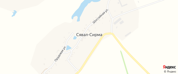 Шоссейная улица на карте деревни Сявал-Сирмы с номерами домов