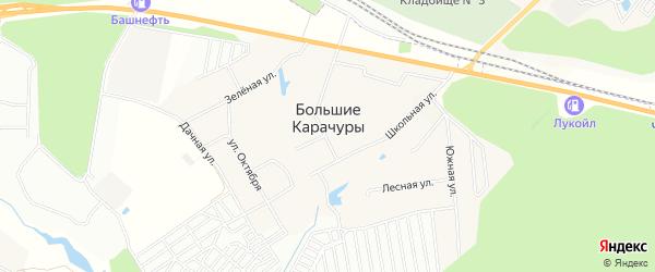Карта деревни Большие Карачуры в Чувашии с улицами и номерами домов