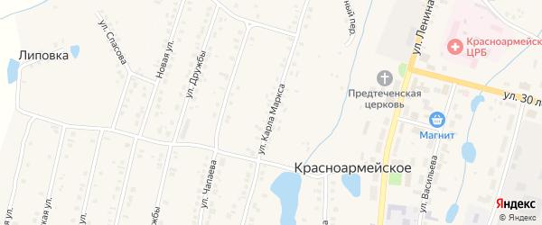 Улица К.Маркса на карте Красноармейского села с номерами домов