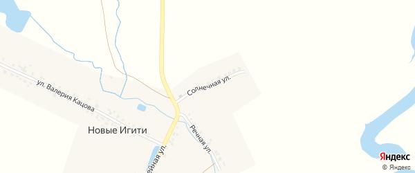 Солнечная улица на карте деревни Новые Игити с номерами домов