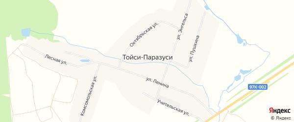 Карта деревни Тойси-Паразуси в Чувашии с улицами и номерами домов