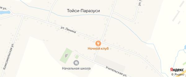 Улица Ленина на карте деревни Тойси-Паразуси с номерами домов