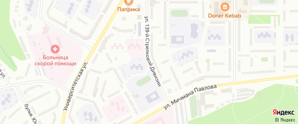 Улица 139 Стрелковой Дивизии на карте Чебоксар с номерами домов