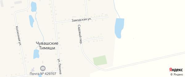 Садовая улица на карте деревни Чувашские Тимяши с номерами домов