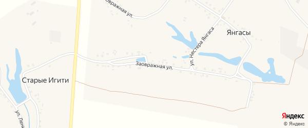 Заовражная улица на карте деревни Янгасы с номерами домов