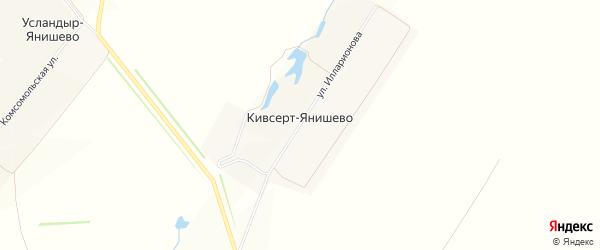 Карта деревни Кивсерт-Янишево в Чувашии с улицами и номерами домов