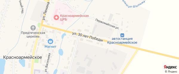 Улица 30 лет Победы на карте Красноармейского села с номерами домов