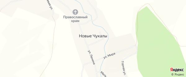 Карта деревни Новые Чукалы в Чувашии с улицами и номерами домов