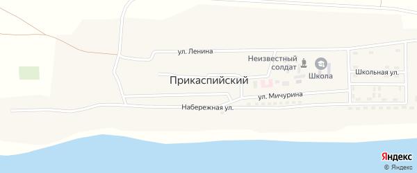 Набережная улица на карте Прикаспийского поселка с номерами домов