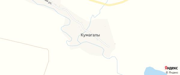 Колхозная улица на карте деревни Кумагалы с номерами домов