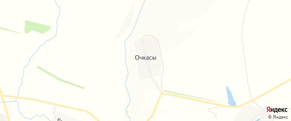 Карта деревни Очкасы в Чувашии с улицами и номерами домов