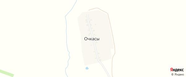 Просторная улица на карте деревни Очкасы с номерами домов