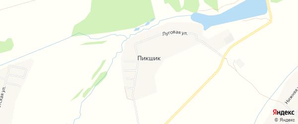 Карта деревни Пикшика в Чувашии с улицами и номерами домов