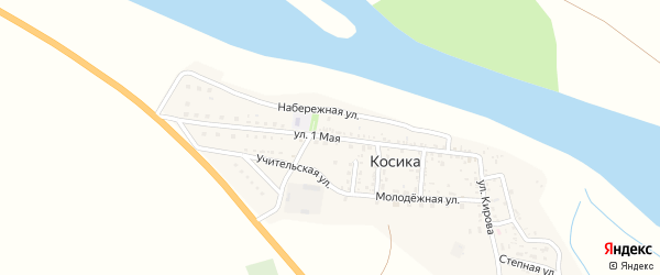 1 Мая улица на карте села Косики с номерами домов