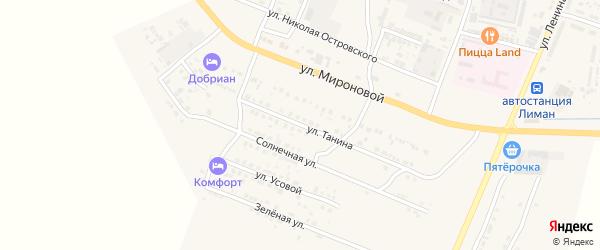 Улица Танина на карте поселка Лимана с номерами домов