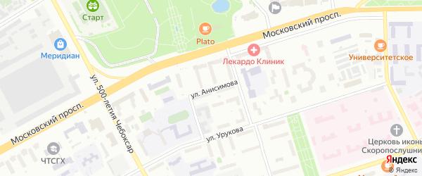 Улица Анисимова на карте Чебоксар с номерами домов