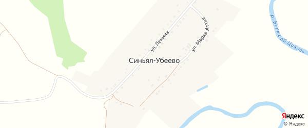 Улица Ленина на карте деревни Синьял-Убеево с номерами домов