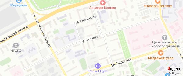 Улица Урукова на карте Чебоксар с номерами домов