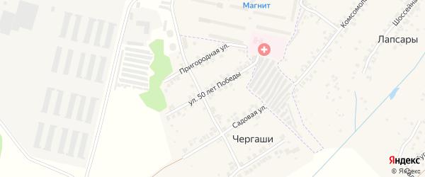 Улица 50 лет Победы на карте деревни Чергашей с номерами домов
