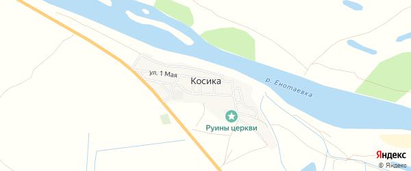 Карта села Косики в Астраханской области с улицами и номерами домов