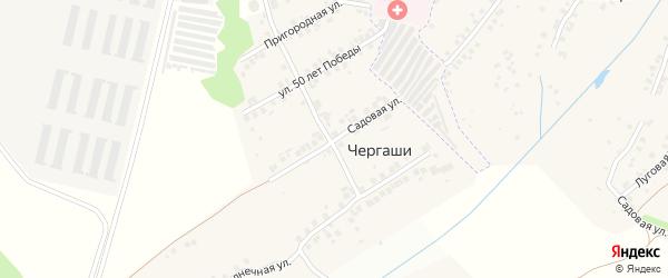 Садовая улица на карте деревни Чергашей с номерами домов
