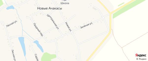 Зеленая улица на карте деревни Новые Ачакасы с номерами домов