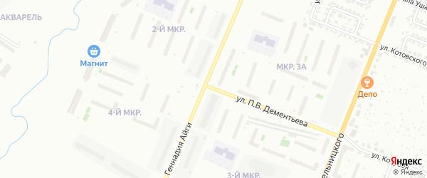 Улица П.В.Дементьева на карте Чебоксар с номерами домов