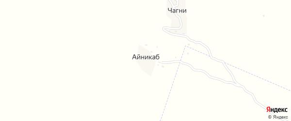 Айникабская улица на карте села Айникаба с номерами домов