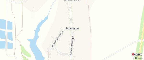 Асакасинская улица на карте деревни Асакасы с номерами домов