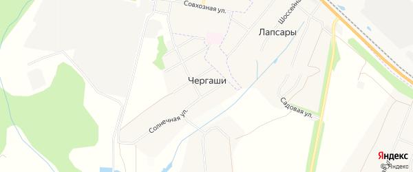 Карта деревни Чергашей в Чувашии с улицами и номерами домов